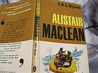 книга на английском языке ALISTAIR MACLEAN  лодка