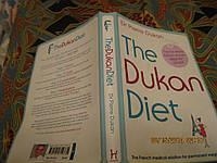 На английском языке книга THE DUKAN DIET английски
