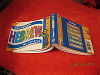 На английском языке книга для детей английский