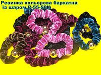 Резинка кольорова бархатна із шаром R-55-50К