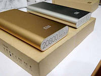Повер банк Power Bank Xiaomi 20800 mAh, фото 4