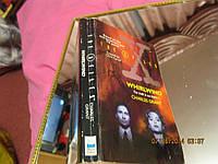 На английском языке книга секретные материалы, фото 1