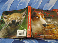 На английском языке книга смешные фото животных альбом, фото 1