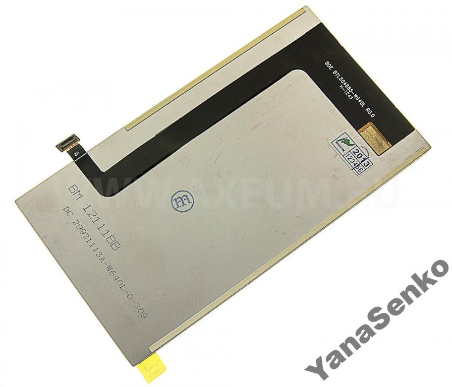 LCD BOE BTL504885-W640L R0.0