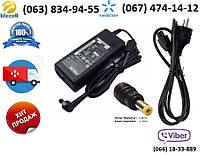 Блок питания Asus M2000Ne (зарядное устройство)