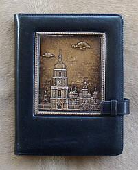 """Прекрасный кожаный деловой ежедневник """" Софийский собор """" - лучший подарок вашему руководителю купить"""