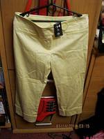 Бриджи капри шорты женские новые фирменные светлые 14 48 М отличные