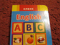 Буквы.английский.русский украинский книга книжка