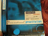 На английском языке книга о проституции изБРИТАНИИ, фото 1