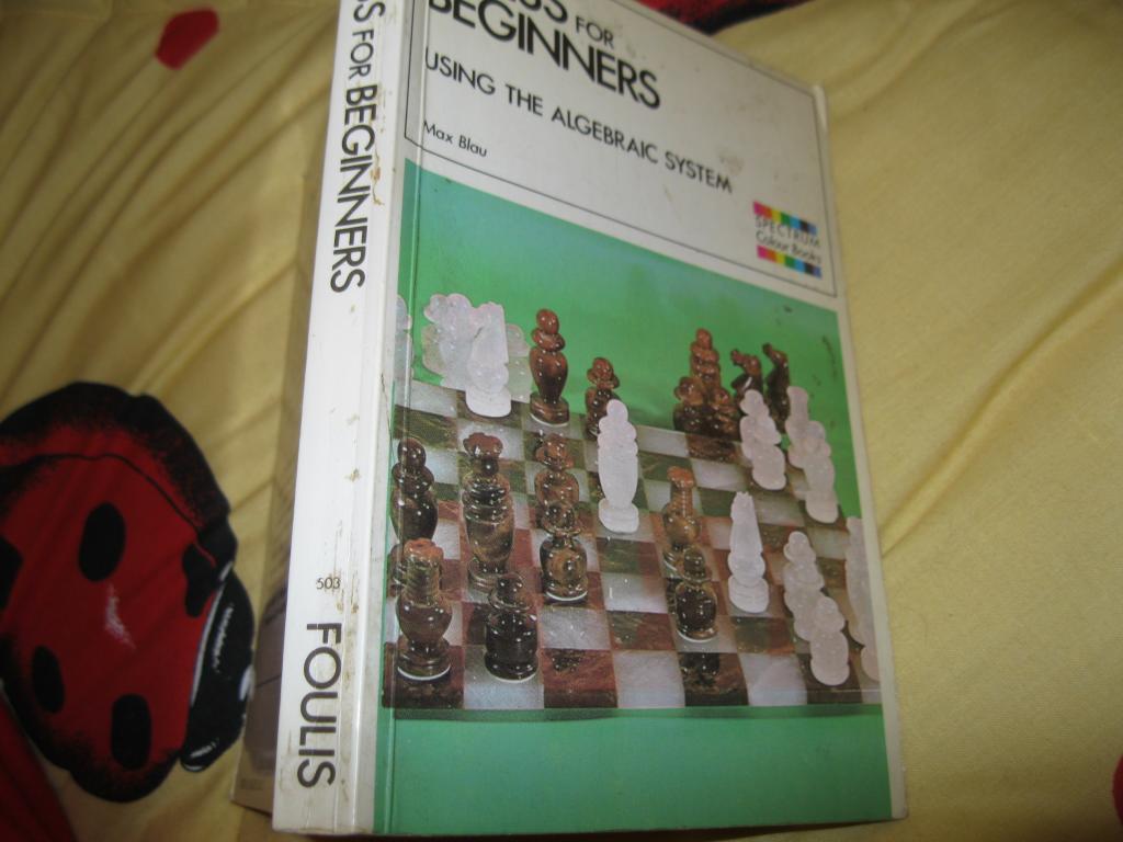Книга шахматы на английском.английский язык партии