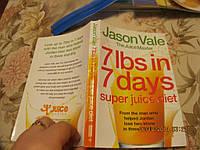 На английском языке книга JASON VALE JUICE DIET