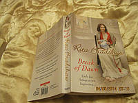 RITA BRADSHAW  на английском языке книга  роман