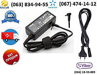 Блок питания Asus Eee PC 1015 (зарядное устройство)
