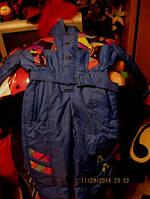 Детский комбинезон пр-во ИТАЛИЯ на 4года -104 см куртка унисекс демисезонный отличный синий