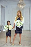 Набор  платьев в горох  мама и дочка