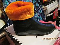 Сапоги ботинки женские черные с опушкой 38р мех-рыжий оранжевый можно подкатить