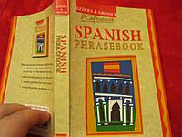Книга разговорник на АНГЛИЙСКОМ  языке и испанский