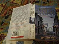 ROBERT CODDARD на английском языке книга