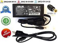 Блок питания Asus X501U (зарядное устройство)