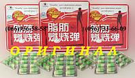 Бомба красная Луцк сжигатель жира, третий ряд, до 10 кг. таблетки/капсулы для похудения, фото 1
