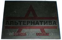Брызговик  КамАЗ (самосвал) (передний) (300х400)