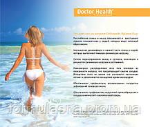 Бесружинный матрас Balance Duo Doctor Health, фото 3