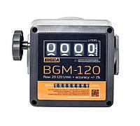 BGM-120 - счетчик для ДТ, 20-120 л/мин