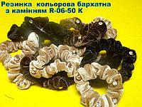 Резинка  кольорова бархатна  з камінням R-06-50 К