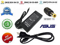 Блок питания Asus F3JC (зарядное устройство)