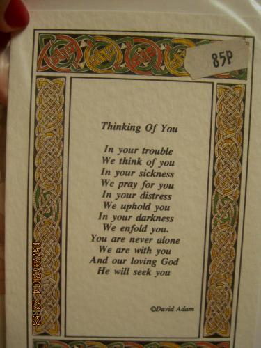 На английском языке DAVID ADAM открытка стихи
