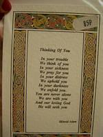 На английском языке DAVID ADAM открытка стихи, фото 1