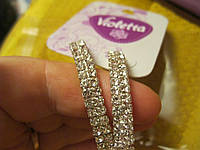 Серьги сережки камни кольца новые ШИКАРНЫЕ!нарядно