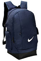 Городской рюкзак Nike Standart  ТОЛЬКО ОПТ ! темно-синий