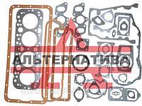 Набор прокладок для ремонта двигателя Д-65,ЮМЗ