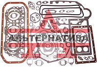 Набор прокладок для ремонта двигателя СМД-60...73