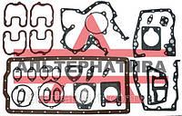 Набор прокладок для ремонта двигателя Д-144