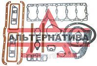 Набір прокладок для ремонту двигуна ГАЗ-52