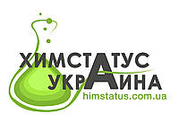 Хром (III) окись пигментная (Казахстан)