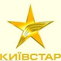 Золоті номери Київстар , Діджус 111 333 555 777
