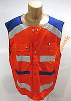 Куртка безрукавка рабочая LIISTER, 56, КАК НОВАЯ!