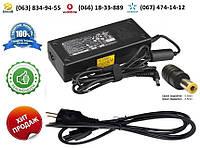 Блок питания Asus A2500D (зарядное устройство)