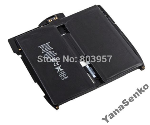 Батарея для планшета Apple iPad 3.75V 5400mAh