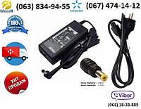 Блок питания Compaq EVO N610c (зарядное устройство)