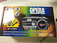 Приемник-портативная акустика Opera OP-7706.
