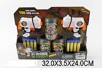 Набор оружия Zombie X-Shot