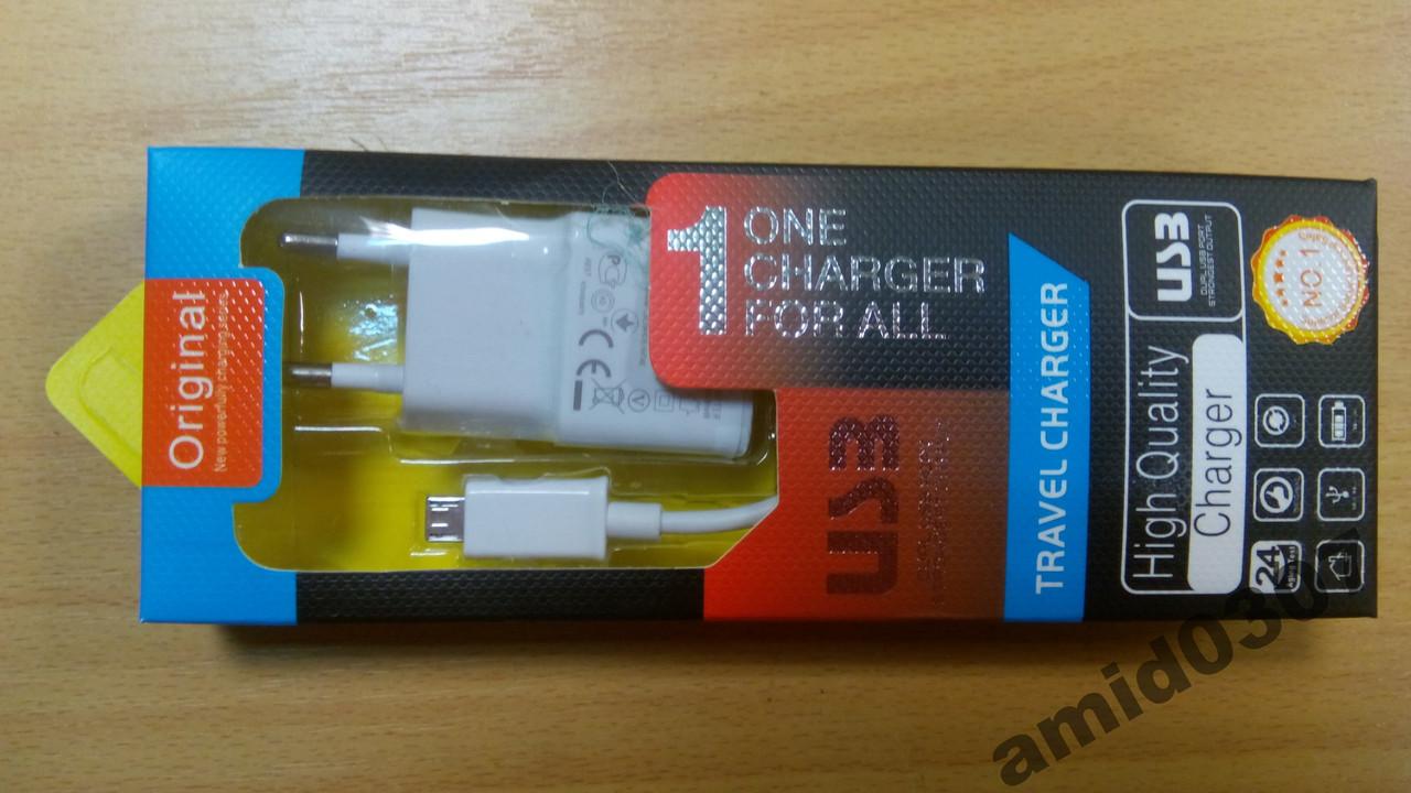 Сетевое зарядное устройство 2 в 1 micro 2A white