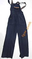 Комбинезон джинсовый PROVA, 12 лет (рост 152 см)