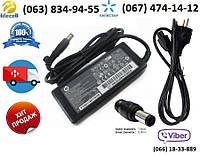 Блок питания Compaq Presario CQ56-206LA (зарядное устройство)
