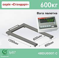 Весы паллетные 4BDU600П-С Стандарт