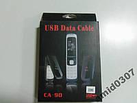 USB дата-кабель для Nokia 2200 CA-90 с подзарядкой